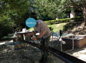 スクリーンショット 2014-09-13 22.29.58