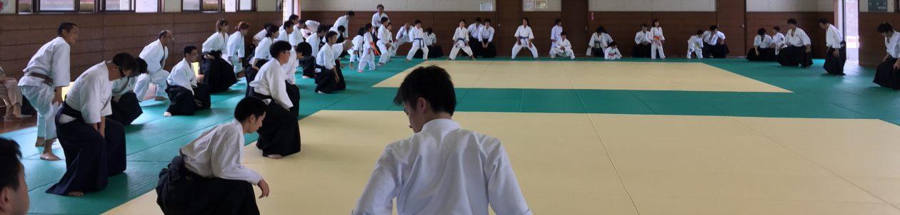 合気道 名古屋至誠館